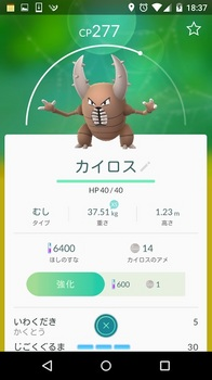 Pokemon127.jpg