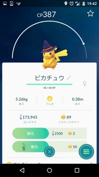 Screenshot_2018-10-24-19-42-59.jpg