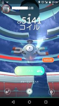 Screenshot_2018-11-26-19-30-28.jpg