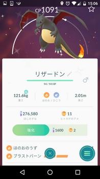Screenshot_20181202-150618.jpg