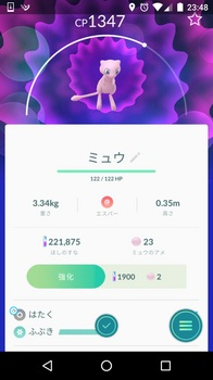 Screenshot_20181204-234853.jpg